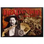 DEADWOOD DAKOTA TERRITORY POSTCARD